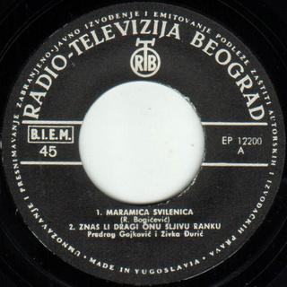 Predrag Gojkovic Cune - Diskografija  R-882511