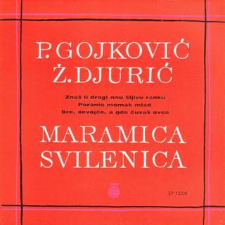 Predrag Gojkovic Cune - Diskografija  R-882512