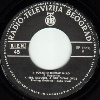 Predrag Gojkovic Cune - Diskografija  R-882513