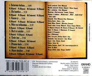 Medeni Mesec - Diskografija R-883711