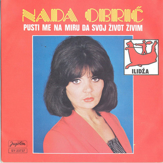 Nada Obric - Diskografija  R-891716