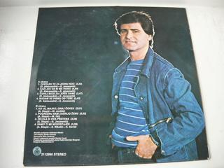 Asim Brkan - Diskografija 2 R-892111
