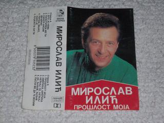 Miroslav Ilic - Diskografija - Page 2 R-906612