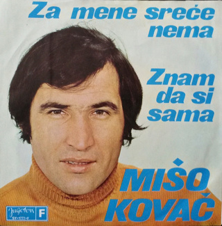 Miso Kovac - Diskografija  R-911711