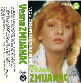 Vesna Zmijanac - Diskografija R-915911