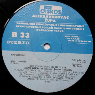 Nena Divac - Diskografija  R-918715