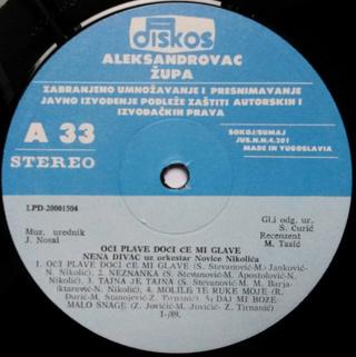 Nena Divac - Diskografija  R-918716