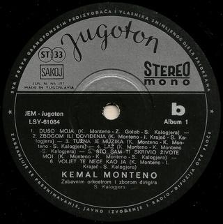 Kemal Monteno - Diskografija  R-925410