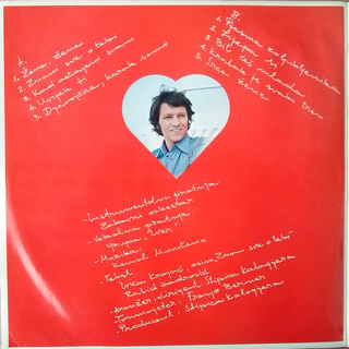 Kemal Monteno - Diskografija  R-925416