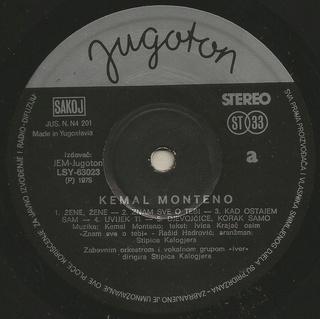 Kemal Monteno - Diskografija  R-925420