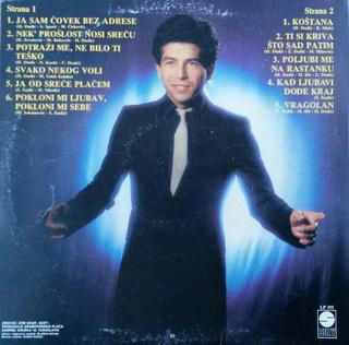 Hasan Dudic - Diskografija R-932112