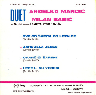 Milan Babic - Diskografija 2 R-937010