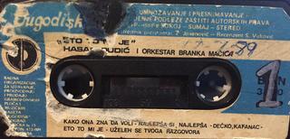 Hasan Dudic - Diskografija R-952211
