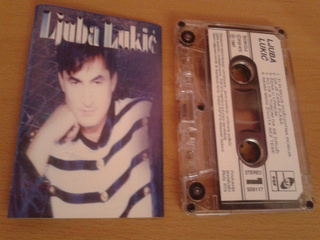 Ljuba Lukic - Diskografija  R-956110