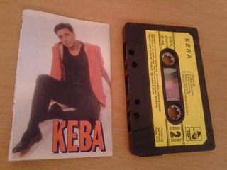 Dragan Kojic Keba - Diskografija R-956410