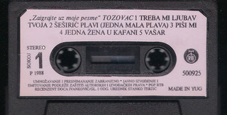 Predrag Zivkovic Tozovac - Diskografija R-958111