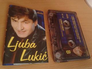 Ljuba Lukic - Diskografija  R-960612