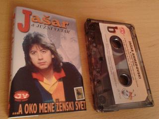 Jasar Ahmedovski - Diskografija R-961110