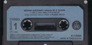 Merima Kurtis Njegomir - Diskografija  R-961312