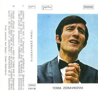 Toma Zdravkovic - Diskografija R-966210