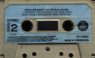 Vesna Zmijanac - Diskografija R-970011