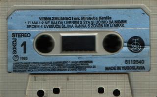 Vesna Zmijanac - Diskografija R-970012