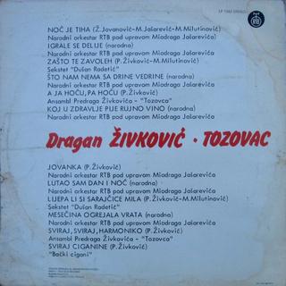 Predrag Zivkovic Tozovac - Diskografija R-988011