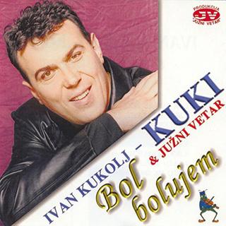 Ivan Kukolj Kuki - Diskografija  R-988310