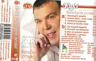Ivan Kukolj Kuki - Diskografija  R-993810