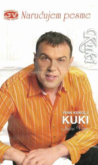 Ivan Kukolj Kuki - Diskografija  R-993811