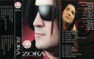 Zoran Zoka Jankovic -Diskografija R-993813