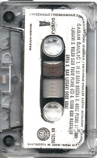Saban Saulic - Diskografija - Page 2 R_107646