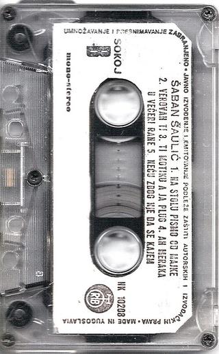 Saban Saulic - Diskografija - Page 2 R_107647