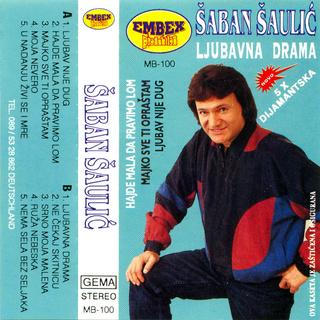 Saban Saulic - Diskografija - Page 2 R_211217