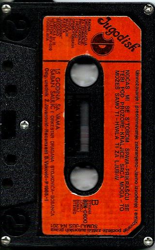 Saban Saulic - Diskografija - Page 2 R_218526