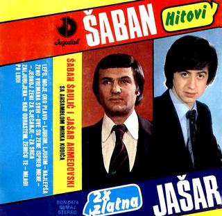 Saban Saulic - Diskografija - Page 2 R_219710