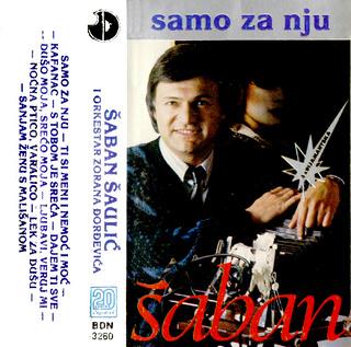 Saban Saulic - Diskografija - Page 2 R_219812