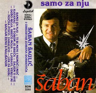 Saban Saulic - Diskografija - Page 2 R_219817