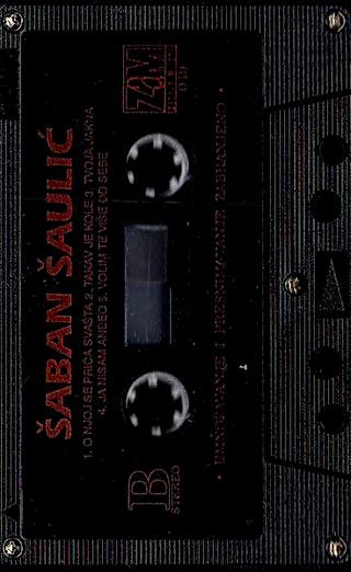 Saban Saulic - Diskografija - Page 2 R_219822