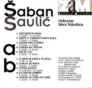 Saban Saulic - Diskografija - Page 2 R_219825