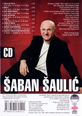 Saban Saulic - Diskografija - Page 2 R_220315