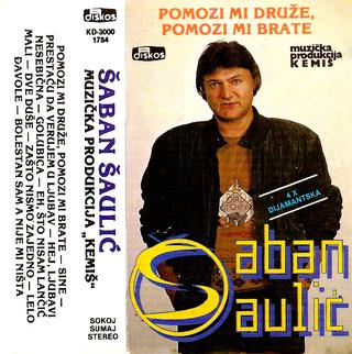 Saban Saulic - Diskografija - Page 2 R_220816