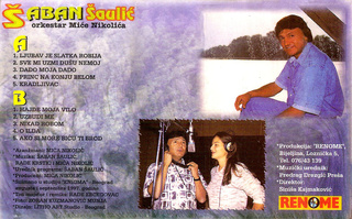 Saban Saulic - Diskografija - Page 2 R_221024