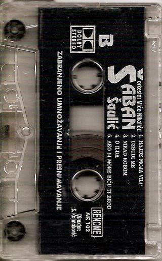 Saban Saulic - Diskografija - Page 2 R_221027