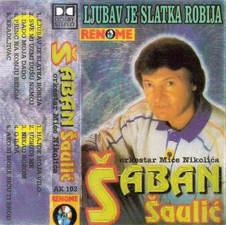 Saban Saulic - Diskografija - Page 2 R_221028
