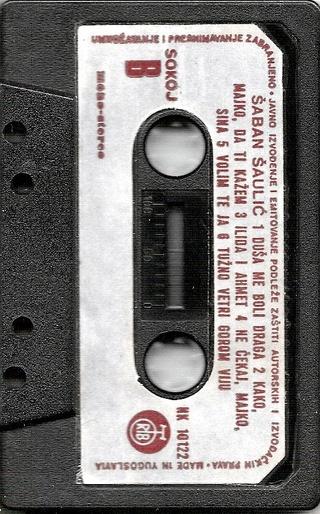 Saban Saulic - Diskografija - Page 2 R_221034