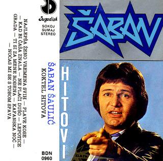 Saban Saulic - Diskografija - Page 2 R_221120