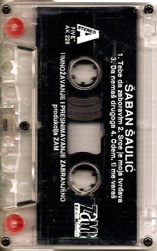 Saban Saulic - Diskografija - Page 2 R_221919
