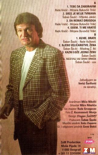 Saban Saulic - Diskografija - Page 2 R_221920