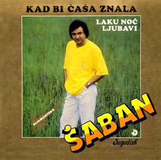 Saban Saulic - Diskografija - Page 2 R_228510